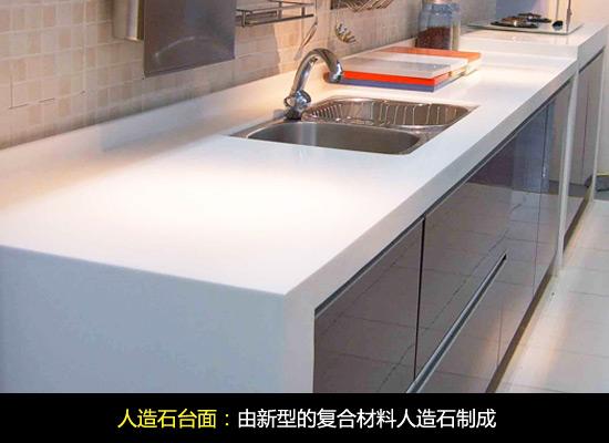 厨房人造石保养有哪些你不知道的方法