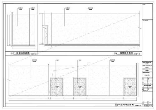 商场深化设计施工图(2)