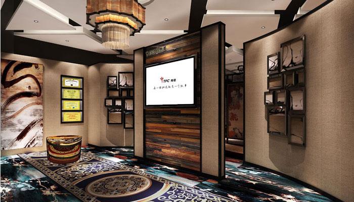地毯展厅如何装修设计